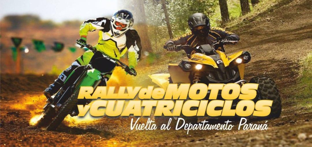 """El Rally """"Vuelta al Departamento Paraná"""" pasará por Viale"""